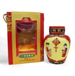古越龙山 绍兴黄酒 五年陈工艺浮雕酒 双喜 囍 半干型 1kg