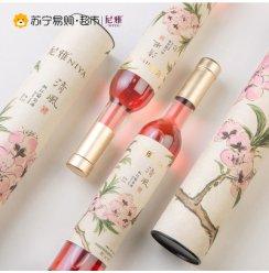 尼雅红酒 清风桃红葡萄酒375ml*6