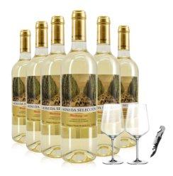 西班牙原瓶进口DO级 沐诺干白葡萄酒整箱 750ml*6支