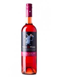 西班牙酒之吻干型桃红葡萄酒