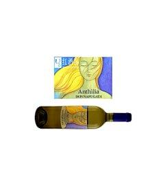 多娜佳塔酒园阿塞丽白葡萄酒