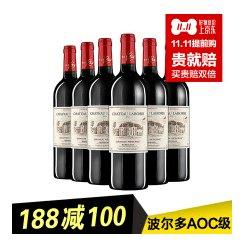 红酒客 法国红酒 波尔多AOC 伯丽城堡干红葡萄酒 750ml整箱