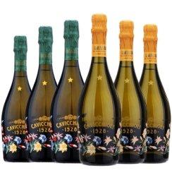 意大利之花 起泡葡萄酒(3瓶甜型+3瓶天然型)750ml*6瓶