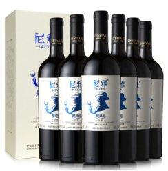 尼雅(NIYA)红酒 珍藏级 酿酒师系列 赤霞珠干红葡萄酒 750ml*6 礼盒装