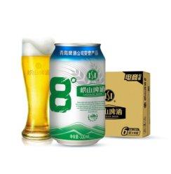 《【京东】青岛崂山啤酒 清爽 8度 330ml*24听 33.21元(双重优惠)》