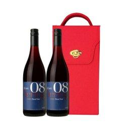 乐豁 豪华双支装红色PU礼盒 澳洲原瓶进口小优伶黑皮诺红葡萄酒礼盒