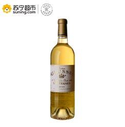 【名庄酒】2010年 琉塞克酒庄贵腐甜白葡萄酒750ml(正牌) 单瓶装