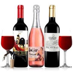 【送红酒杯一对+开瓶器】西法意红酒起泡酒原瓶进口红葡萄酒750ml*3支组合装