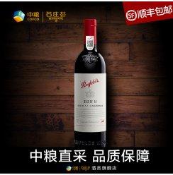 中粮名庄荟 奔富bin8赤霞珠设拉子干红葡萄酒澳洲进口红酒 750ml