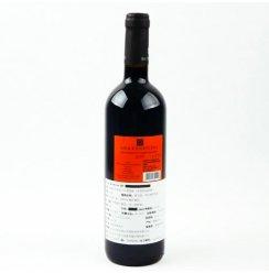 苏莲托萨利切干红葡萄酒 (瓶装 750ml)