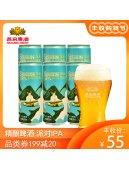 燕京啤酒 10度鲜啤听装啤酒330ml*6罐 官方直营促销秒杀包邮