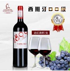 卡门大酒庄西班牙红酒原瓶进口DO级1899白标添普兰尼洛干红葡萄酒