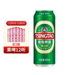 《【京东】青岛啤酒经典 500ml*24听 98元(双重优惠)》