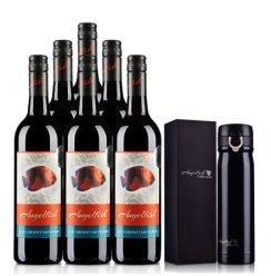 澳大利亚天使鱼珊瑚系列加本力苏维翁半干红葡萄酒750ml(6支装)+保温杯
