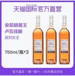 法国名庄帝悦酒庄安茹桃ag8亚游官网手机版|官方网站3支