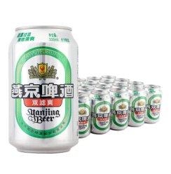 燕京啤酒清爽型8度啤酒双过滤整箱批发麦芽酿330ml*24罐