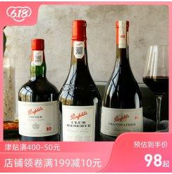 【考拉商家】奔富 澳大利亚原瓶原装进口 富邑 Penfolds 加强型葡萄酒750ml 波特酒 甜葡萄酒