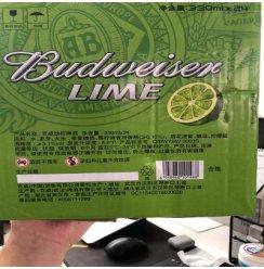 《【苏宁自营】百威 啤酒 劲柠 330ml *24瓶 69.5元(2件5折)》