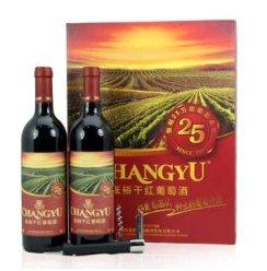 张裕(CHANGYU)干红葡萄酒礼盒 25万亩葡萄专员750ml*2 瓶 礼盒 两瓶装