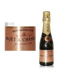 法国酩悦粉红干香槟