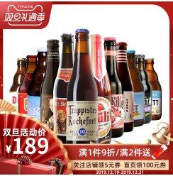比利时精酿啤酒组合罗斯福10号卡斯特黑啤智美红帽芙力草莓12瓶装