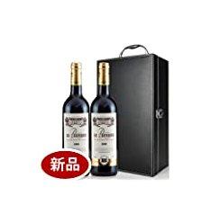 新包装发货 意大利原瓶原装&#3