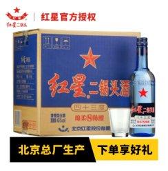 【北京总厂产】红星二锅头蓝瓶 43度500ml*12瓶/白酒整箱