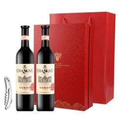 张裕 解百纳 品酒大师的选择(1937纪念版)干红葡萄酒 750ml*2瓶双支礼盒  国产红酒