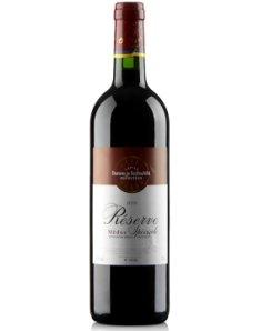 法国拉菲珍藏梅多克法定产区干红葡萄酒
