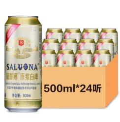 醉梦啤酒小麦白啤酒萨罗娜500ml*24听(24瓶装)