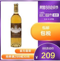 法国古岱庄园副牌苏玳贵腐甜白葡萄酒原瓶进口收藏送礼