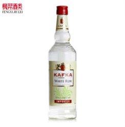 洋酒 法国进口必得利公司 卡夫卡朗姆酒 鸡尾酒调酒基酒 卡夫卡白朗姆