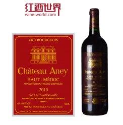 【红酒世界】波尔多中级庄 2010年 雅蕾堡红葡萄酒