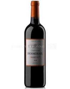 法国狄士美庄园干红葡萄酒