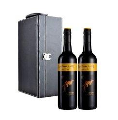 澳大利亚黄尾袋鼠西拉干红葡萄酒双支礼盒套装