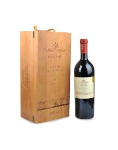 中国长城桑干酒庄特别珍藏西拉干红葡萄酒
