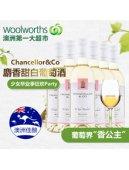 澳洲原瓶进口Chancellor&Co麝香甜白葡萄酒750ml*6 毕业Party