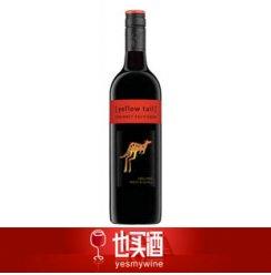 [也买酒官方旗舰店]也买酒 澳洲进口红酒 黄尾袋鼠赤霞珠红葡萄酒红酒 750ml