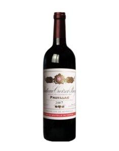 法国歌碧庄园干红葡萄酒