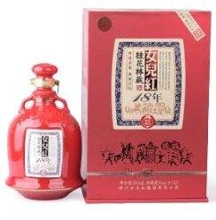 【三方仓包邮】女儿红18年桂花林藏14度 半干型 绍兴黄酒500ml/瓶