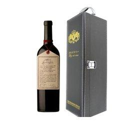 红酒 阿根廷原装进口 总统之选-米歇尔·可比维拉·加斯贡-马尔贝克干红 麒晟葡萄酒 加配单支皮盒