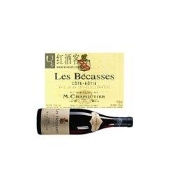 莎普蒂尔罗纳谷红葡萄酒 375ml