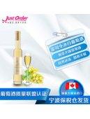 加拿大进口Quails Gate魁尔斯堡雷司令冰酒白葡萄酒200ml宴会用酒