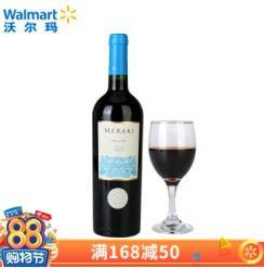 《【京东商城】美琪(MERAKI)梅洛红葡萄酒 17.2元(双重优惠)》