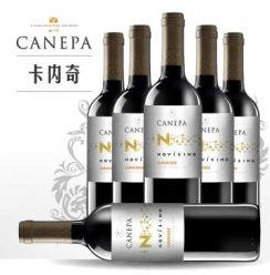 【京东配送】智利原瓶进口红酒 CANEPA卡内奇干红葡萄酒 750ml 珍藏精选卡曼尼整箱