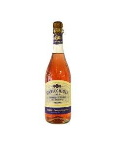 意大利朗布鲁斯甜型桃红起泡酒
