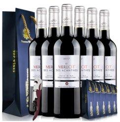 【法国总统剪彩酒庄】法国原瓶原装进口 爱莎特系列葡萄酒 干红葡萄酒整箱六支配礼袋套装红酒750ml*6