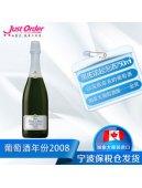 加拿大原装进口夏丘金字塔酒庄塞佩斯专属黑中白起泡酒 750ml