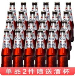 整箱法国进口克伦堡1664玫瑰啤酒 1664啤酒原箱果味啤酒250mL*24瓶