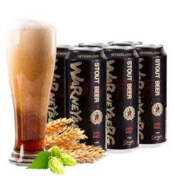 【超市精酿啤酒-500ML u005c/罐】新日期沃尼伯格精酿啤酒德国工艺全麦黑啤12°P精酿黑啤酒 黑啤500ML*6罐